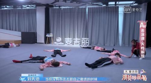 """劉天池引導學員們""""天性解放""""。來源:視頻截圖"""