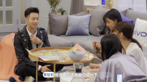 杜海涛自曝送礼囧事 送沈梦辰芭比粉包被转卖