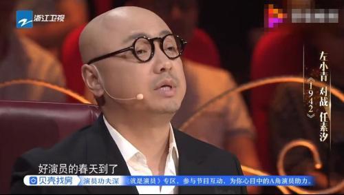 """徐崢在節目中說,""""好演員的春天到了""""。來源:視頻截圖"""
