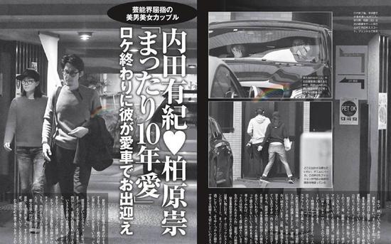 《恶作剧之吻》柏原崇现况:与内田有纪相恋十年