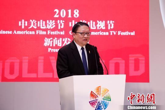 中美电影节、中美电视节主席苏彦韬 韩海丹 摄