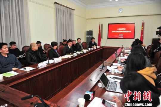 上海戲劇學院舉辦2019年本科招生考試新聞發佈會。 供圖 攝