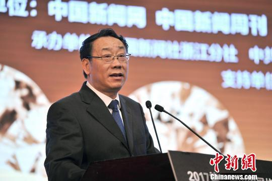 图为中国新闻社党委常委、副总编辑王旻发言 胡哲斐 摄