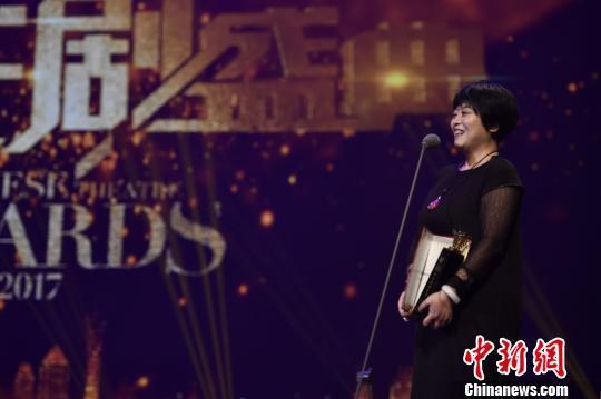 华语戏剧盛典晚会举行 《白鹿原》独揽七项桂冠