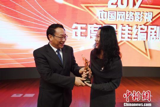 图为2017第二届中国网络影视峰会颁奖典礼 胡哲斐 摄