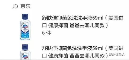 蔡徐坤后援会被批太土太寒酸?应援尺度还真难把握