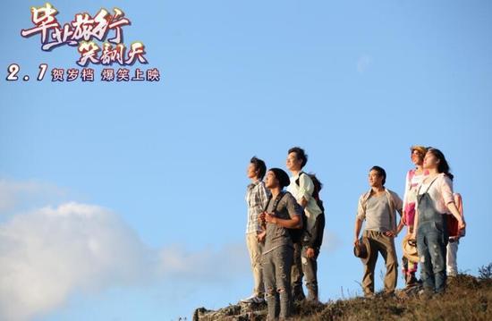 这部青春励志喜剧《毕业旅行笑翻天》将在2月1日寒假贺岁档爆笑上映!
