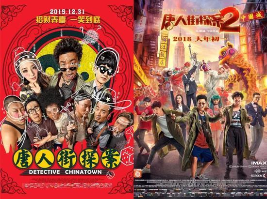 """40岁陈思诚:商业电影王国里的""""野心家"""""""