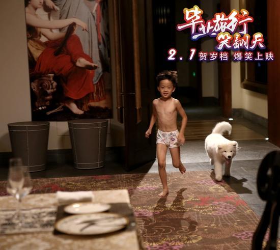 刘志宏加盟青春喜剧电影《毕业旅行笑翻天》