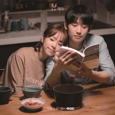 """讲""""专业八级""""情话的韩剧《春夜》 写的不止是爱情"""