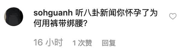 網友提出疑問