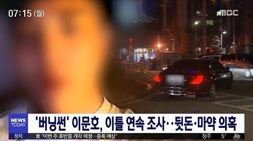 夜店代表近日被查出曾向辖区警署行贿2000万韩元(约人民币12万元)