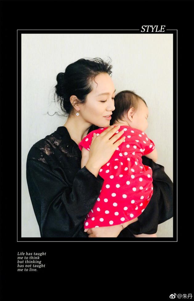 朱丹拥抱女儿