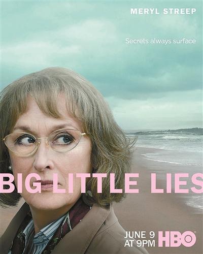 《大小谎言》用真相终结谎言 美式婆媳大战不一样
