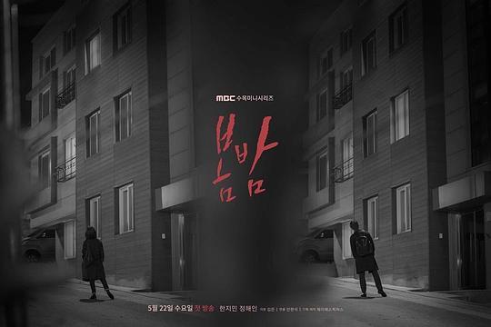 韩剧收视:《春夜》回上游 《绿豆花》止颓势