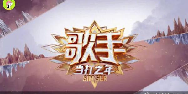 湖南卫视宣布《歌手》停播,前不久还传出拟邀王力宏、孟美岐参加