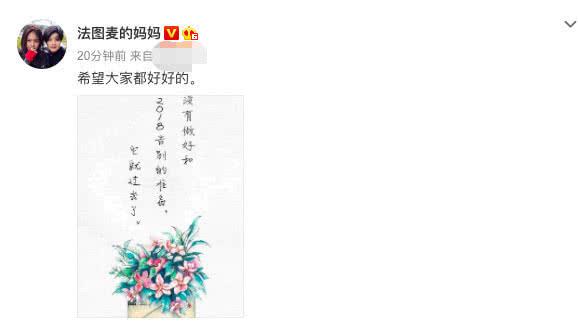 李咏死两个月后妻子发文