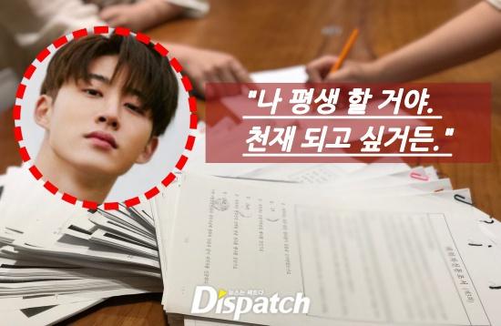 韓媒曝光YG旗下男團iKON 成員B.I(金韓彬 )疑似吸毒