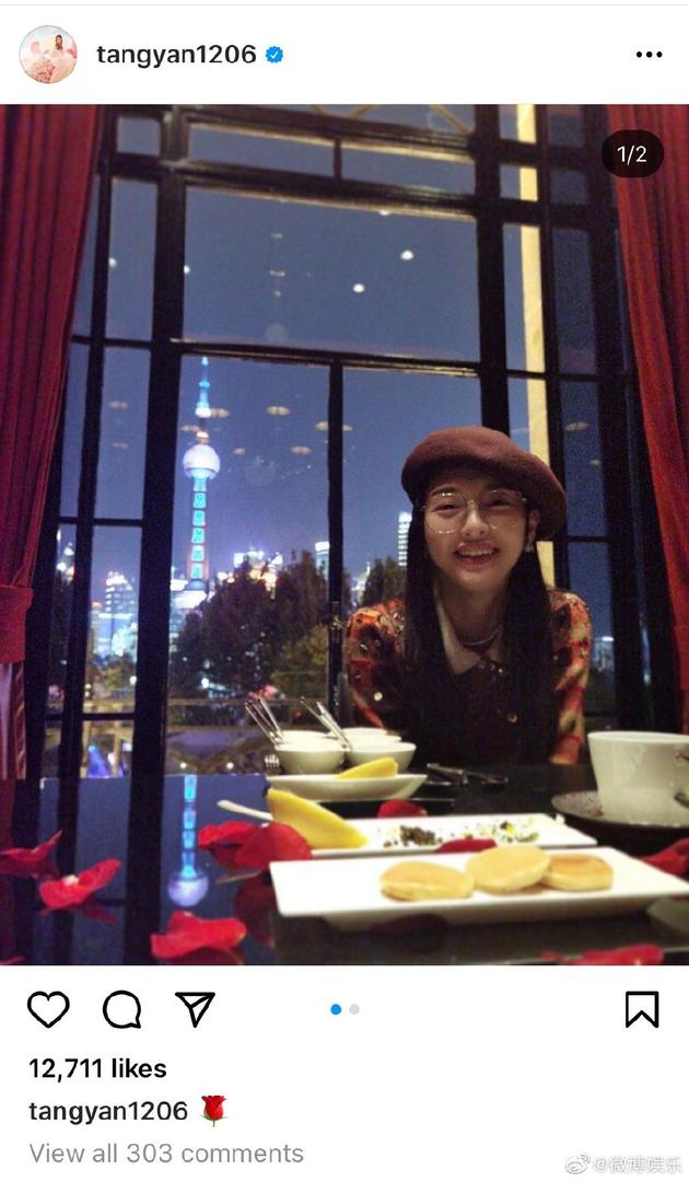 唐嫣罗晋庆贺成婚两周年 糖糖对镜甜笑非常幸运