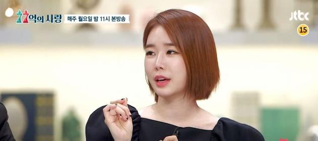 刘仁娜表达对结婚的真实想法
