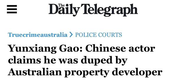 澳媒关于高云翔再被诉讼的报道