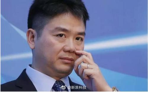 刘强东律师称官方证据否认了不实报道与传言