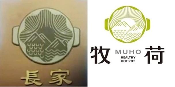 """《梨泰院Class》中""""长家""""商标与台湾设计师作品对比"""