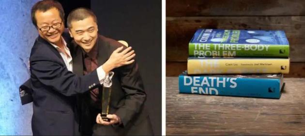 刘慈欣谈网飞改编《三体》:未来的道路还很长