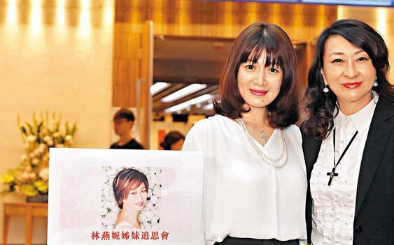 蒋丽萍及陈少霞为林燕妮献上诗歌。