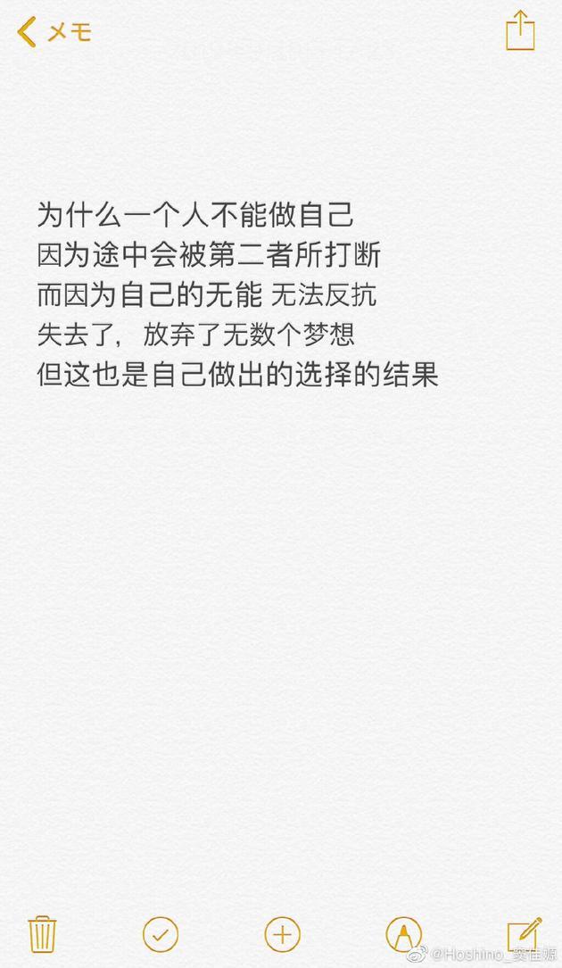 窦佳嫄微博图片