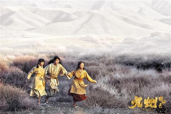 《九州缥缈录》导演:保留经典场面 做出真实感觉