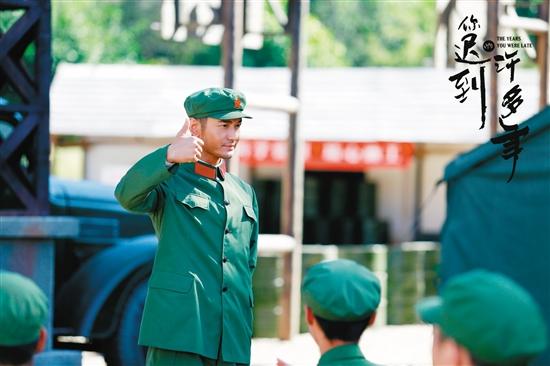 《你迟到的许多年》黄晓明为演铁道兵减重十斤