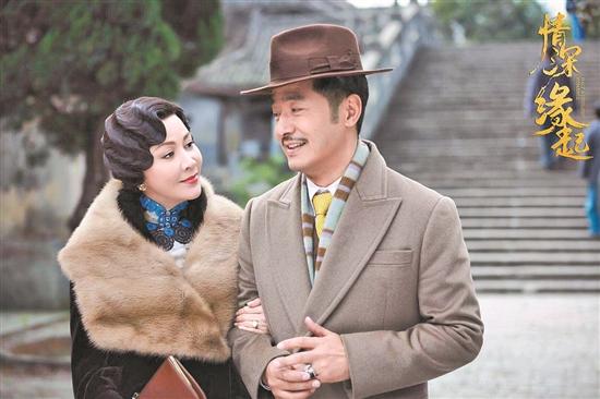 《情深缘起》改编《半生缘》 张爱玲经典面目全非