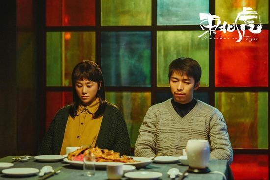 章宇、馬麗《東北虎》劇照