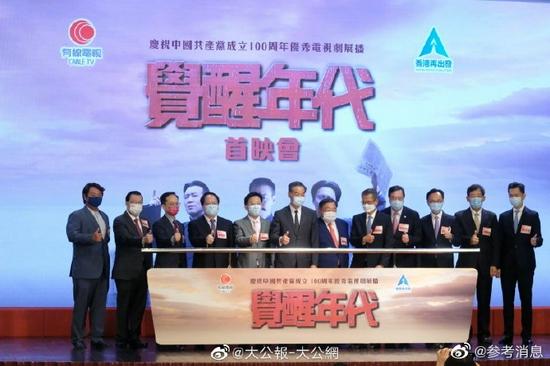 《觉醒年代》将以普通话原声在香港播出