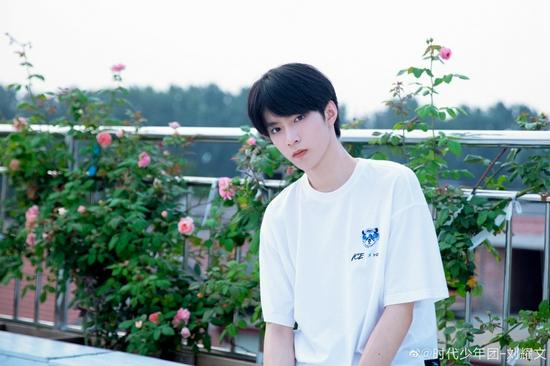 时代少年团刘耀文16岁生日发文 鼓励自己不断进步