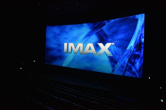槐房店IMAX巨幕