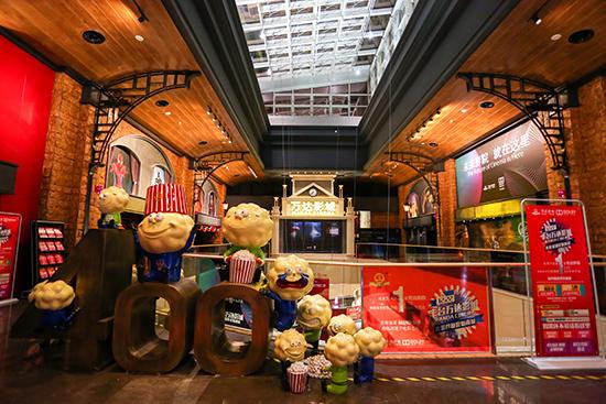 经典电影电影北京万达正文丰台店于2016年12月22日盛大开业.宝库香港影城图片