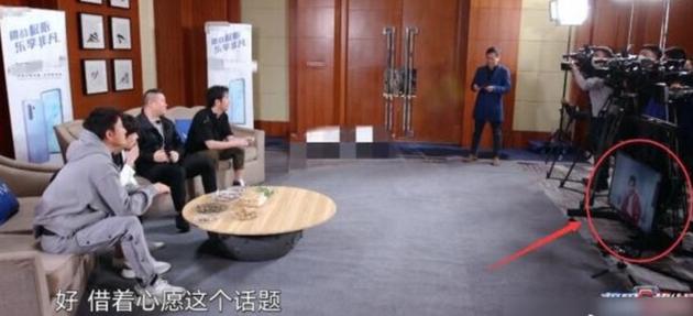 羅志祥驚現《極限挑戰6》