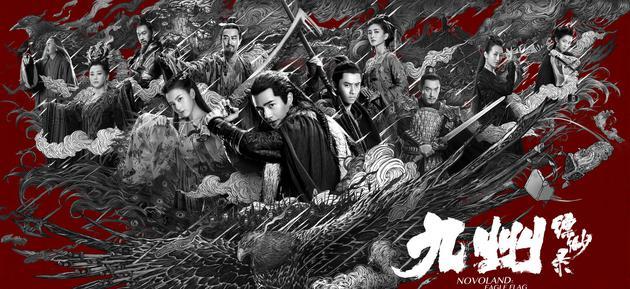 江南回应《九州》被吐槽 称:剧版没必要照搬原著