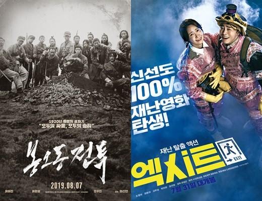 《凤梧洞战斗》连续三天蝉联韩国票房冠军