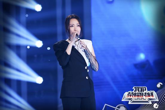 《TOP荣耀时刻》首期引热议 刘宇宁深情诉月光