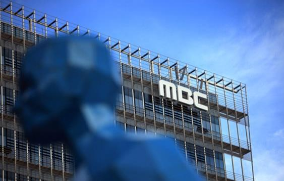 MBC现任记者疑是博士房收费会员,正在接受调查
