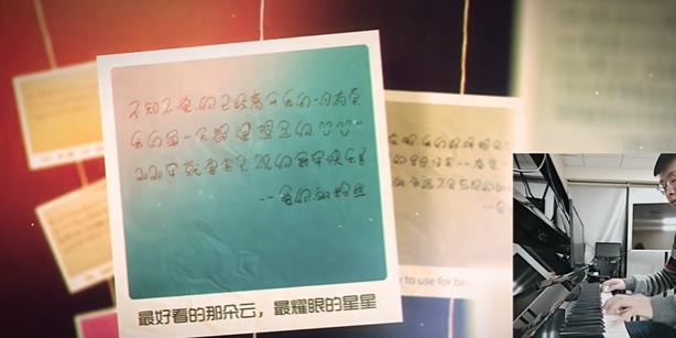 粉丝为高以翔录制新年祝福视频