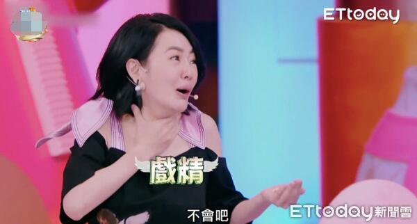 李承铉每天帮戚薇准备维他命 小S:可能放了毒药