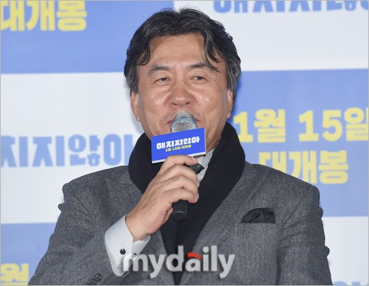 67岁韩男星朴英奎