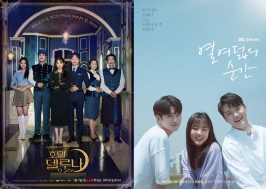 《德鲁纳酒店》蝉联韩剧话题榜冠军 连续五周登顶