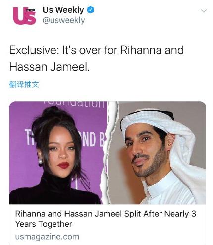 蕾哈娜與阿拉伯富商男友分手