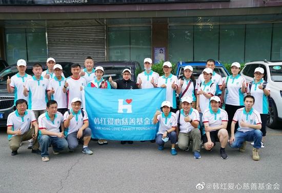 韩红慈善基金公布2020年度工作报告回应相关质疑