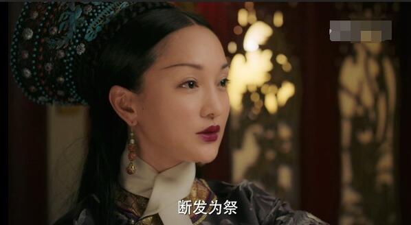 周迅饰演如懿